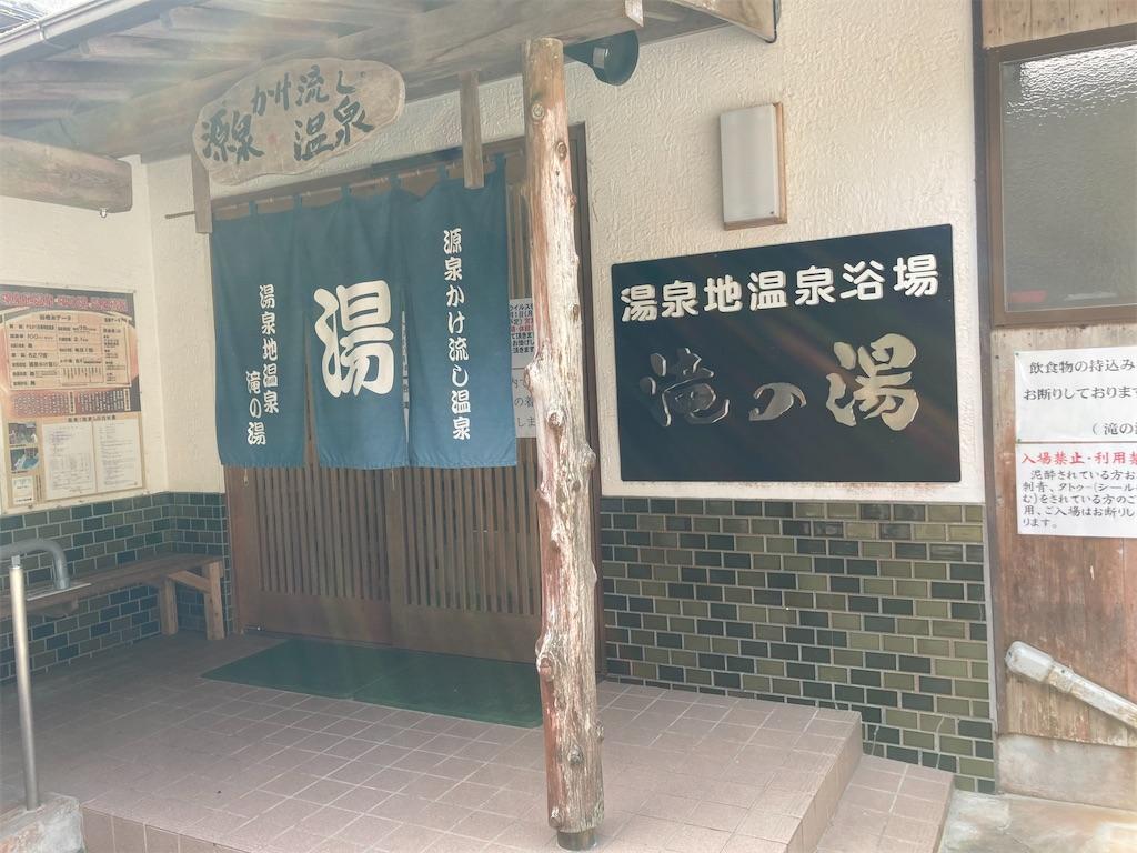 f:id:jyokun0805:20210321042559j:image