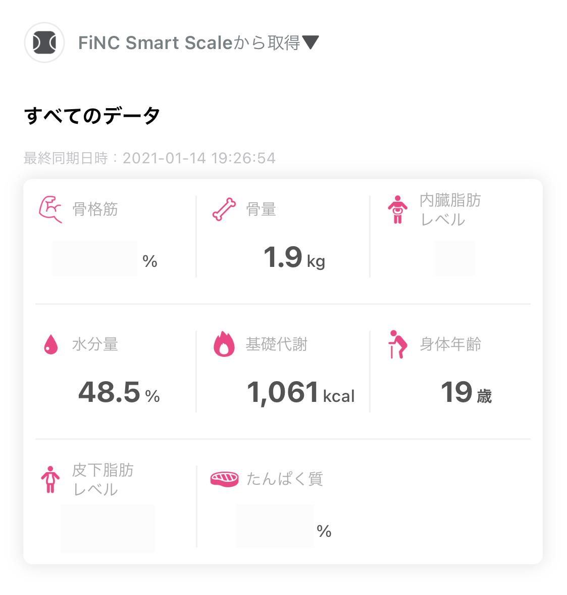 f:id:jyokyodaigakusei:20210115125326p:plain