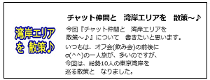 f:id:jyonigayuku:20170617140543p:plain