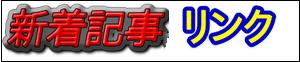 f:id:jyonigayuku:20170618154417p:plain