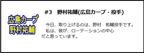 f:id:jyonigayuku:20170618154524p:plain