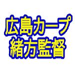 f:id:jyonigayuku:20170621180000p:plain