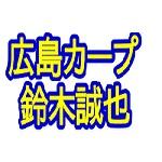 f:id:jyonigayuku:20170622132311j:plain