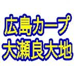 f:id:jyonigayuku:20170622132606j:plain