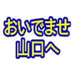 f:id:jyonigayuku:20170622190730p:plain