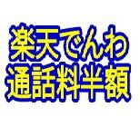 f:id:jyonigayuku:20170623175735p:plain