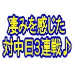 f:id:jyonigayuku:20170703141858j:plain