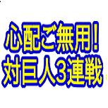 f:id:jyonigayuku:20170707122138p:plain