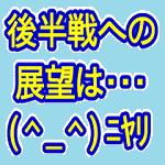 f:id:jyonigayuku:20170714144723p:plain