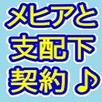 f:id:jyonigayuku:20170721125634j:plain