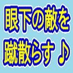 f:id:jyonigayuku:20170721125704j:plain