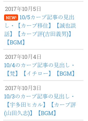 f:id:jyonigayuku:20171005065800p:plain