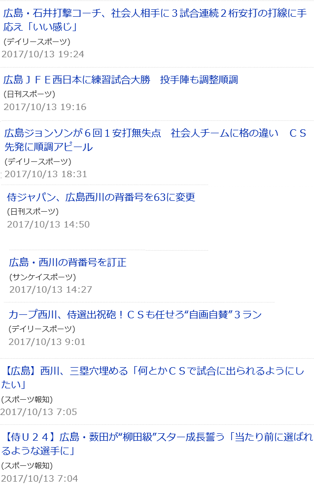 f:id:jyonigayuku:20171014094317p:plain