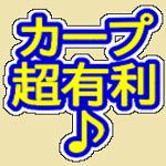f:id:jyonigayuku:20171022065213p:plain