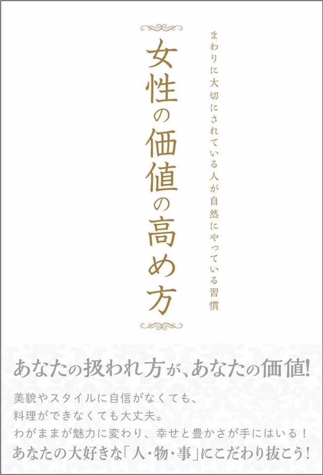 f:id:jyoseinokati:20170215083112j:plain