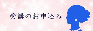 f:id:jyoseinokati:20170215192249p:plain
