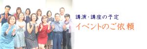 f:id:jyoseinokati:20170215192335p:plain