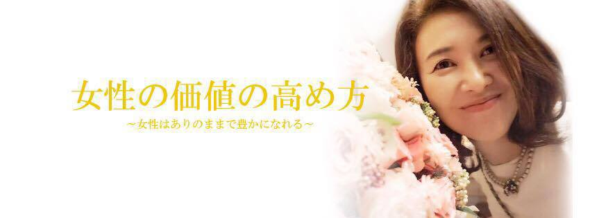 f:id:jyoseinokati:20170605233219j:plain