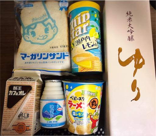 f:id:jyoseinokati:20170609194959j:image