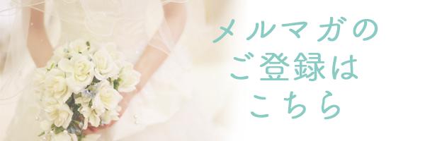 f:id:jyoseinokati:20180629154015p:plain