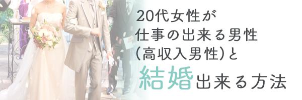 f:id:jyoseinokati:20180629162009p:plain