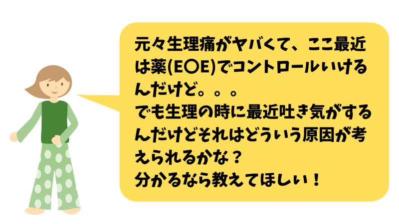 f:id:jyoseinoomamori:20191029044638p:plain