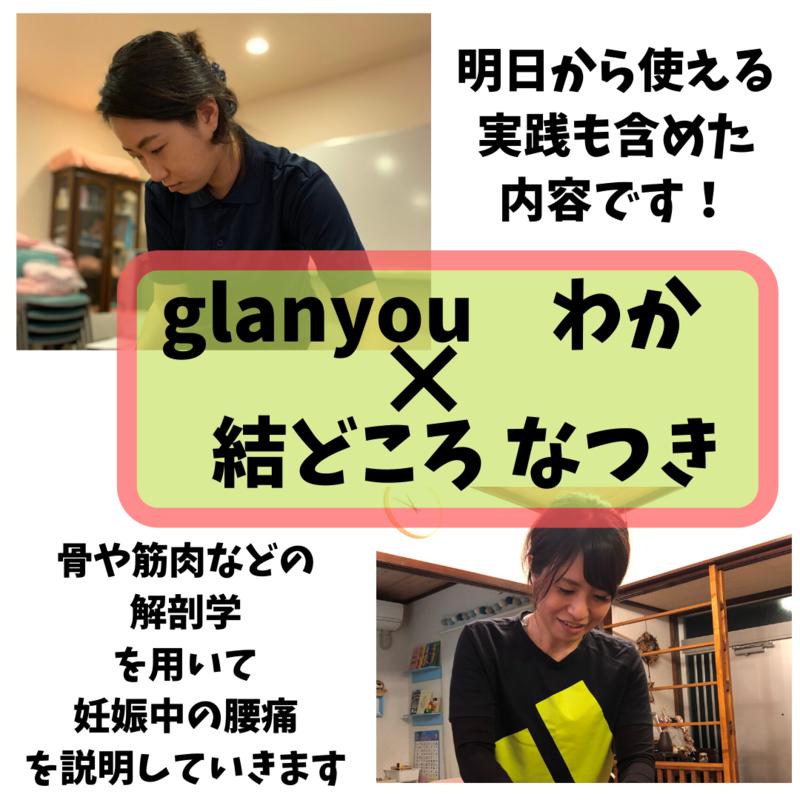 f:id:jyoseinoomamori:20200113060223p:plain