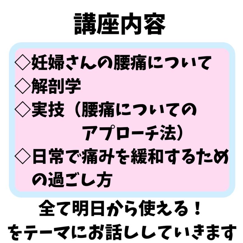 f:id:jyoseinoomamori:20200113060307p:plain