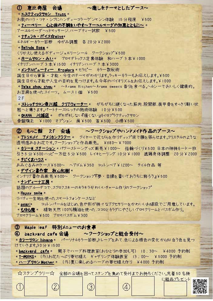 f:id:jyoshikatsu:20170407200009j:plain