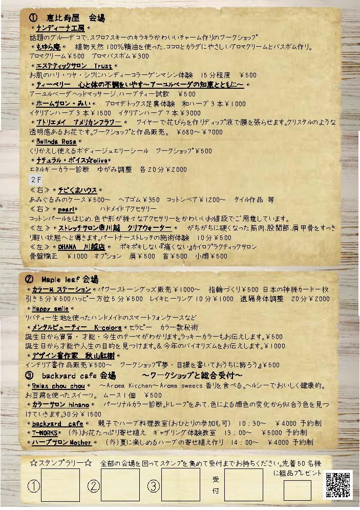 f:id:jyoshikatsu:20170424173608j:plain