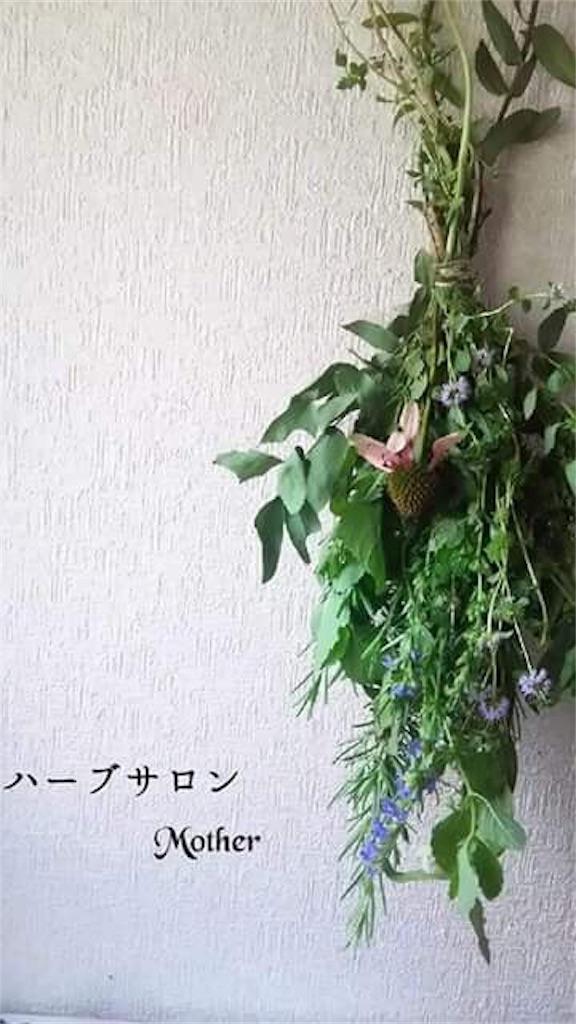 f:id:jyoshikatsu:20170426074556j:image