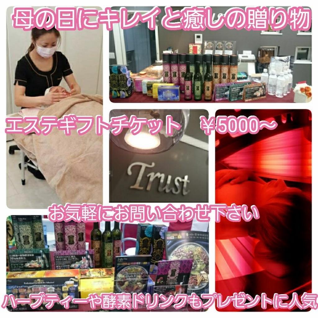 f:id:jyoshikatsu:20170509185352j:image