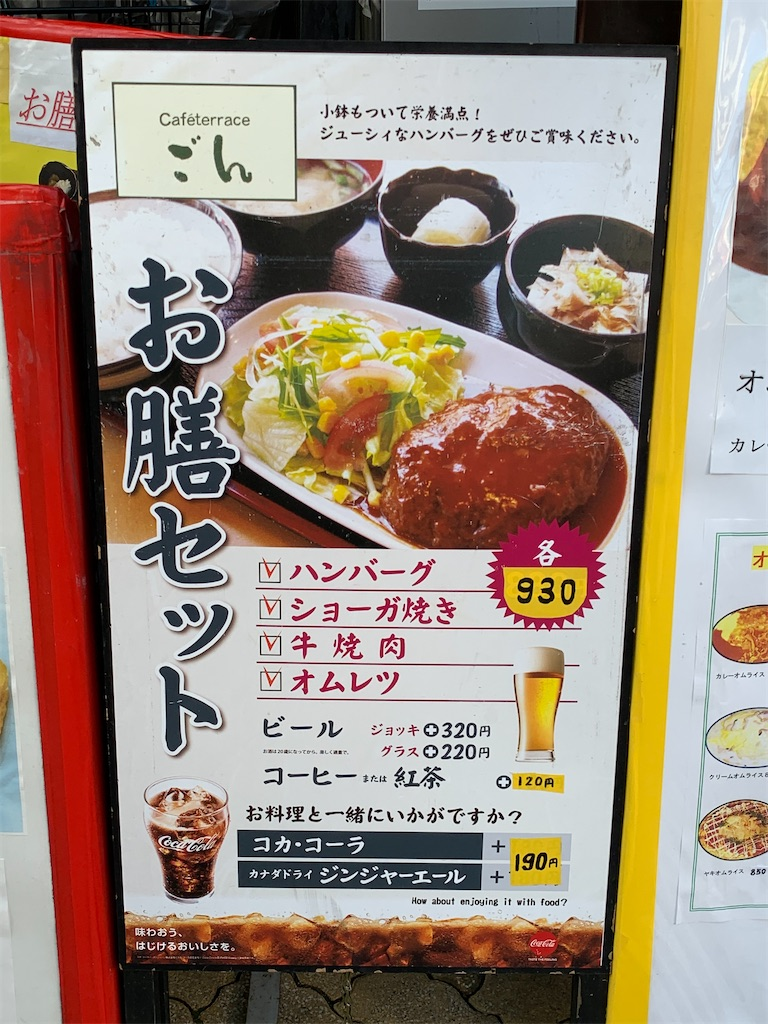 f:id:jyoshiryoku1209:20200224181240j:image