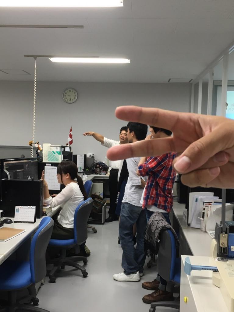 f:id:jyouhou-seibutugaku:20160701151324j:plain