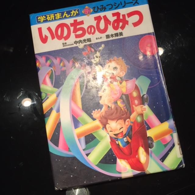 f:id:jyouhou-seibutugaku:20160715140250j:plain