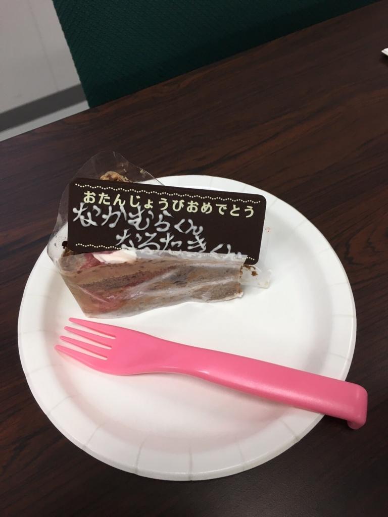 f:id:jyouhou-seibutugaku:20161007084317j:plain