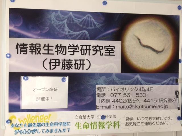 f:id:jyouhou-seibutugaku:20161007091505j:plain