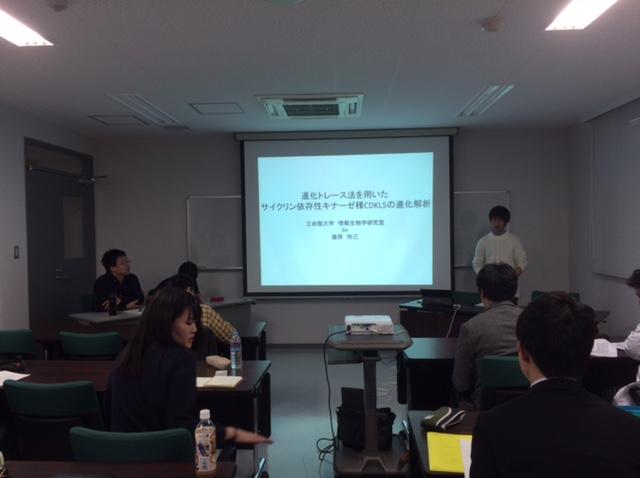 f:id:jyouhou-seibutugaku:20161112153454p:plain
