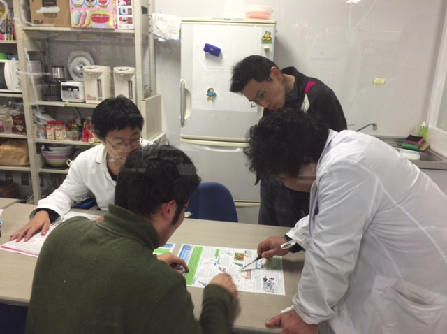 f:id:jyouhou-seibutugaku:20161118105600p:plain