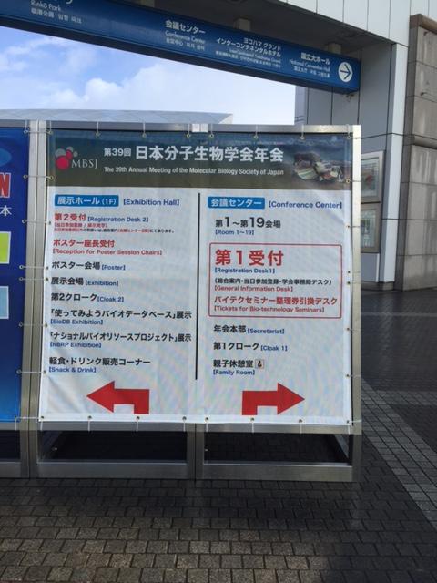 f:id:jyouhou-seibutugaku:20161214155658p:plain