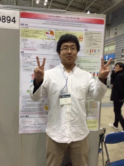 f:id:jyouhou-seibutugaku:20161215111019p:plain