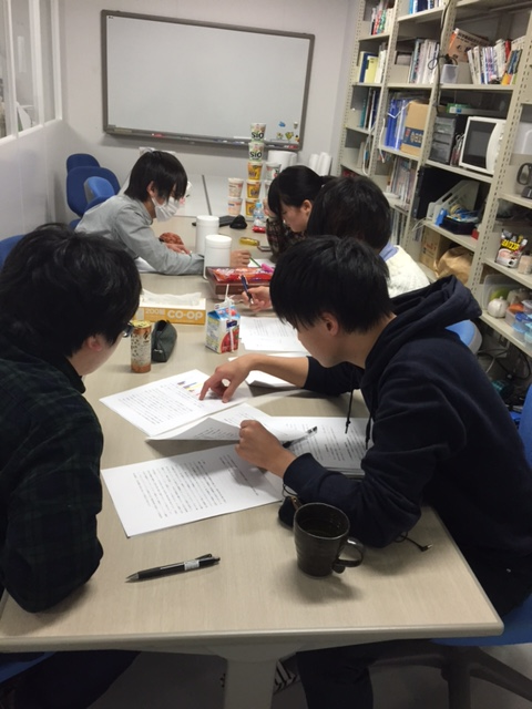 f:id:jyouhou-seibutugaku:20170120140830p:plain