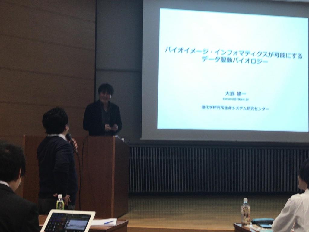 f:id:jyouhou-seibutugaku:20170201173924j:plain