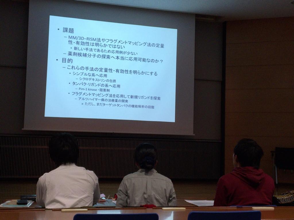 f:id:jyouhou-seibutugaku:20170201175737j:plain
