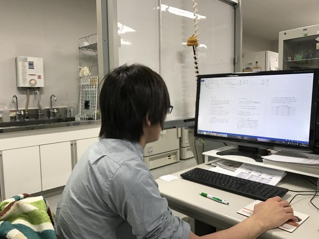 f:id:jyouhou-seibutugaku:20170210104924j:plain