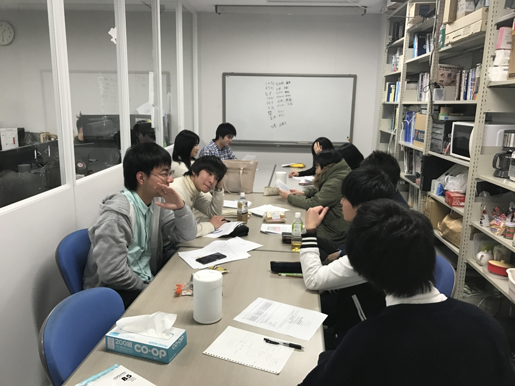 f:id:jyouhou-seibutugaku:20170224182513j:plain