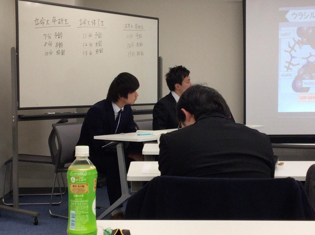 f:id:jyouhou-seibutugaku:20170310112659j:plain