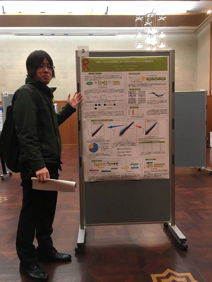 f:id:jyouhou-seibutugaku:20170310112810j:plain
