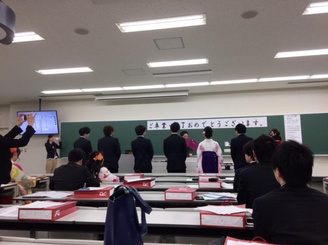 f:id:jyouhou-seibutugaku:20170324173400j:plain