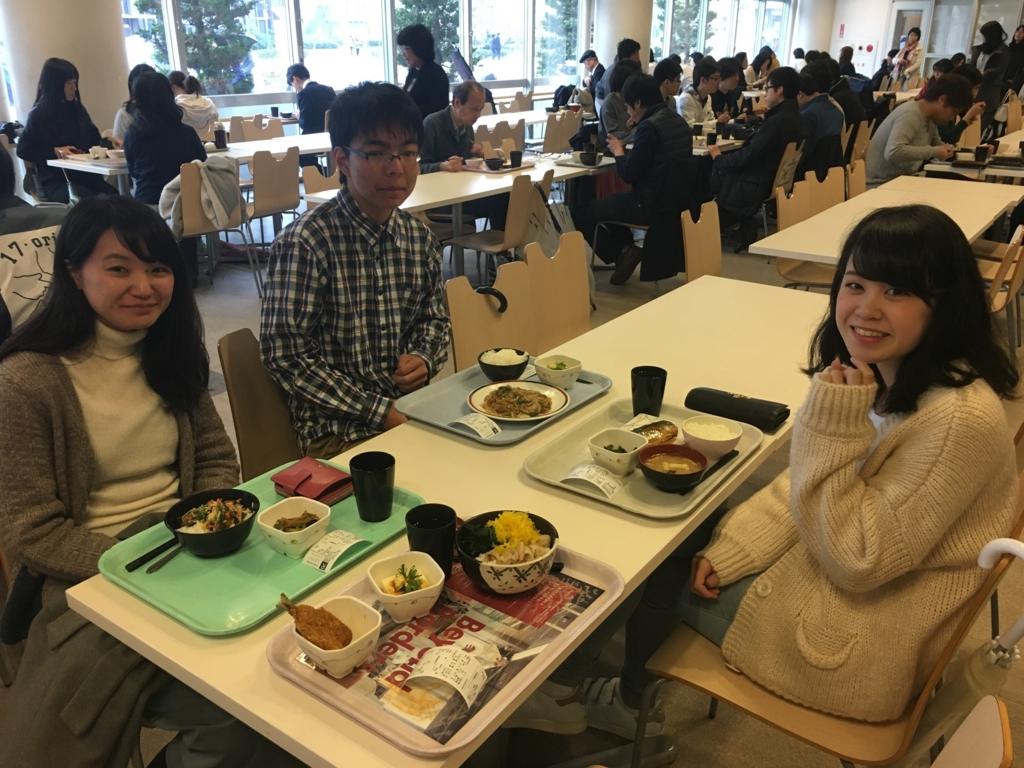 f:id:jyouhou-seibutugaku:20170331133543j:plain